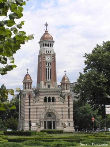 Catedrala Sf. Ioan Botezatorul (Ploieşti)