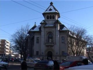 tribunalul-ph-exterior